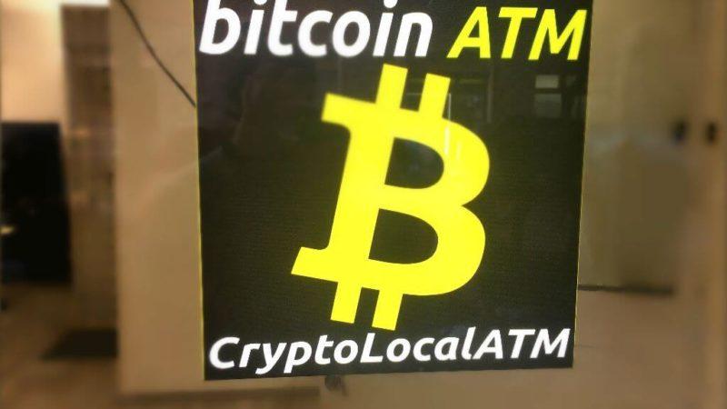 Bitcoin atm ROMA